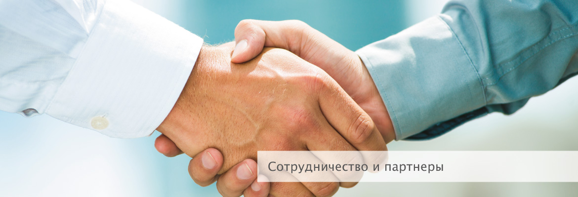 Cooperations_and_Partners